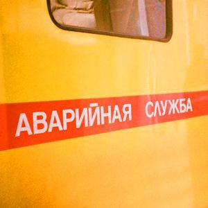 Аварийные службы Чапаева