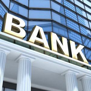 Банки Чапаева