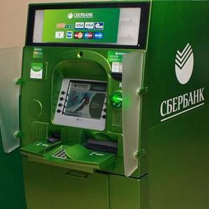 Банкоматы Чапаева