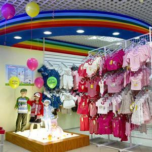 Детские магазины Чапаева