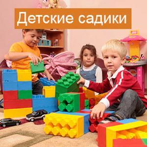 Детские сады Чапаева