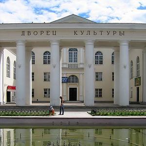 Дворцы и дома культуры Чапаева