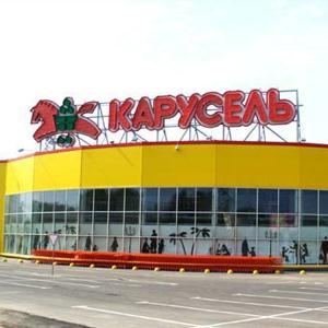 Гипермаркеты Чапаева