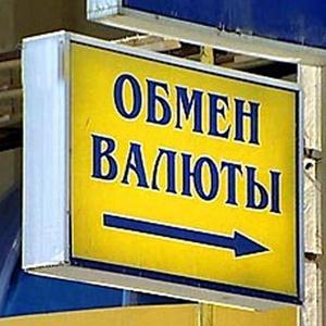 Обмен валют Чапаева