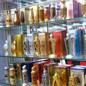 Парфюмерные магазины Чапаева