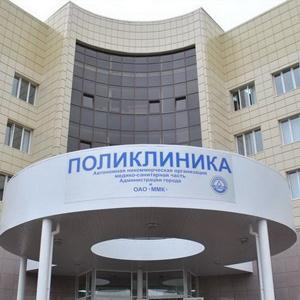 Поликлиники Чапаева