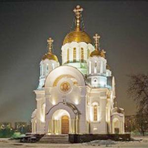 Религиозные учреждения Чапаева