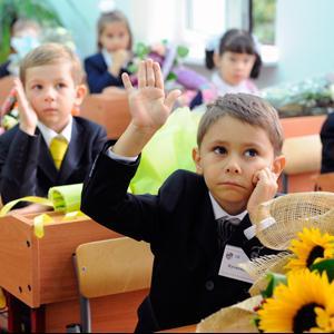 Школы Чапаева