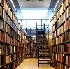 Библиотеки в Чапаеве