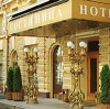 Гостиницы в Чапаеве