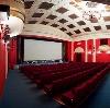 Кинотеатры в Чапаеве