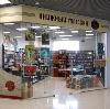 Книжные магазины в Чапаеве