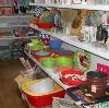 Магазины хозтоваров в Чапаеве