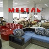 Магазины мебели в Чапаеве