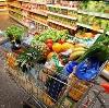 Магазины продуктов в Чапаеве