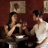 Рестораны, кафе, бары в Чапаеве
