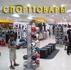 Спортивные магазины в Чапаеве