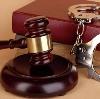 Суды в Чапаеве