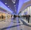 Торговые центры в Чапаеве