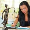Юристы в Чапаеве