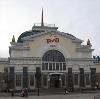 Железнодорожные вокзалы в Чапаеве