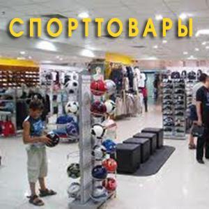 Спортивные магазины Чапаева