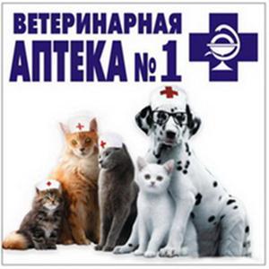 Ветеринарные аптеки Чапаева