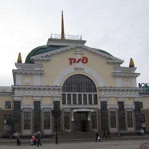 Железнодорожные вокзалы Чапаева